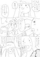 みくぷぅ~ちゃん2