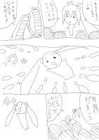 世界ミク3