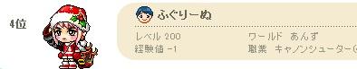 anzu3.jpg
