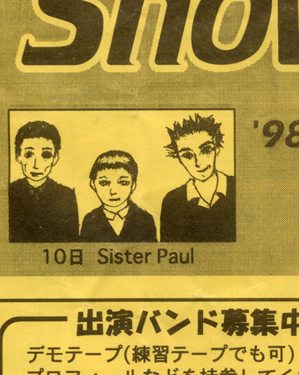 1998-show-boat冊子430
