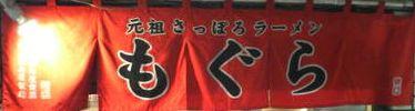 20070512-69.jpg