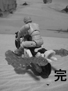 コピー ~ DSCF2498