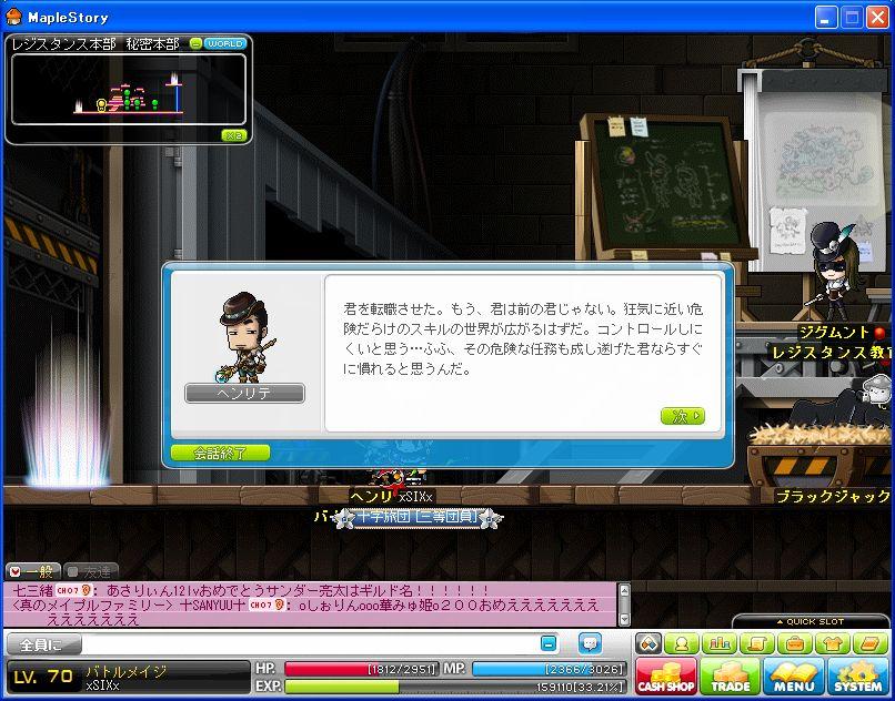 SS000017.jpg