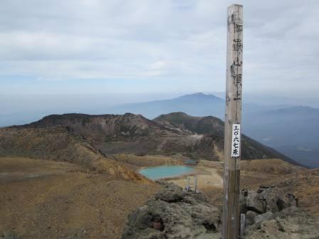 御嶽登山 5