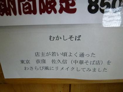 023_20110531210808.jpg