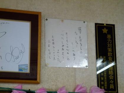 036_20110528215732.jpg