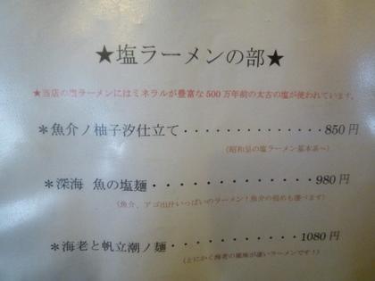 045_20110529090946.jpg