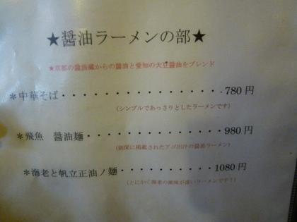 046_20110529091219.jpg