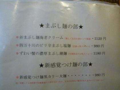 047_20110529091219.jpg