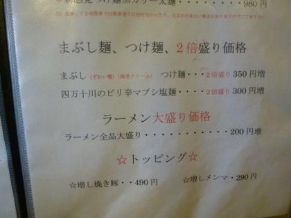 048_20110529091219.jpg