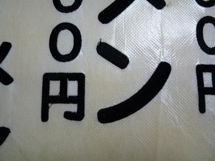 058_20110601214210.jpg