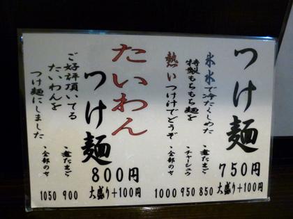 083_20110529113957.jpg
