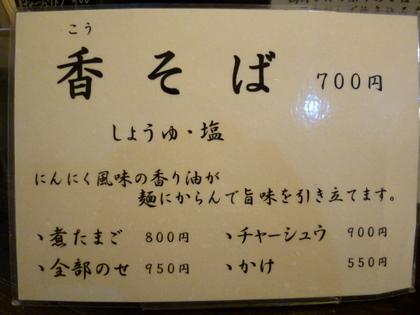 087_20110529114310.jpg