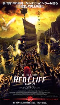 redcliff_2_1b_convert_20100724114832.jpg