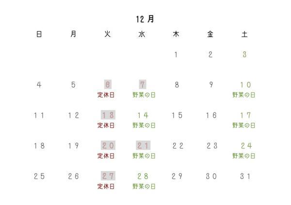 12?????°_convert_20111222215709
