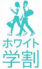 howaitogakuwari
