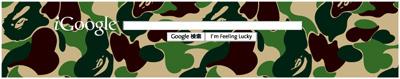 NIGO(R) アーティストiGoogle