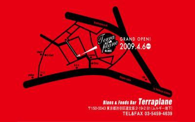 map_convert_20111118230510.jpg