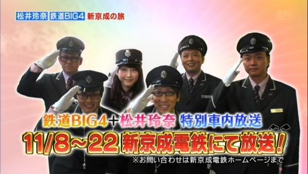 big4_5.jpg