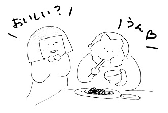 ikesfu3.jpg