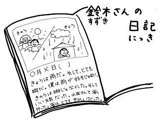 nameifu1.jpg