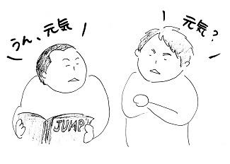 nameifu2.jpg