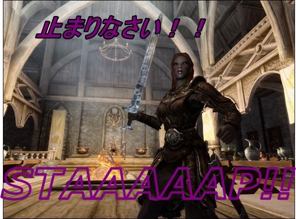STAAAAP