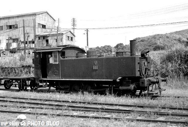 008-22-kaijima.jpg