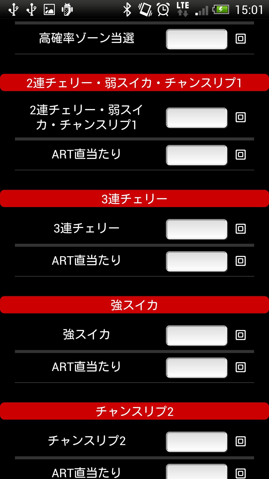 Android版パチスロ攻略マガジンバイオハザード5設定判別アプリ公開