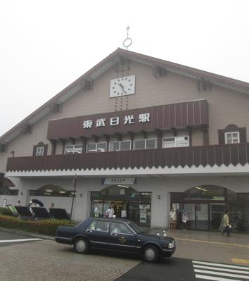 nikko-01.jpg
