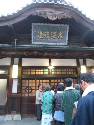 uchiko1.jpg