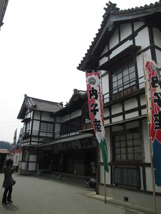 uchiko4.jpg