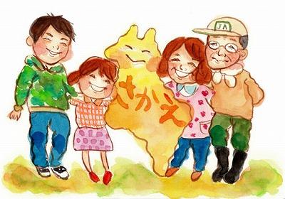 smile-letter_20110316231419.jpg