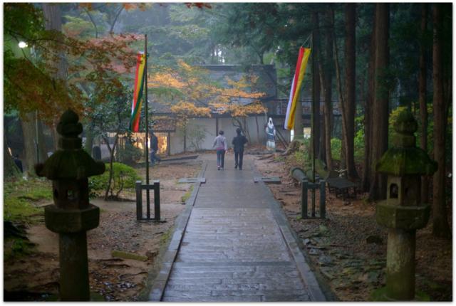 世界遺産 岩手県 平泉 中尊寺