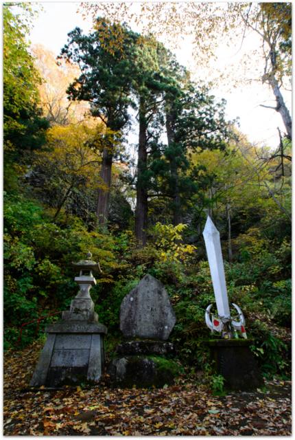 青森県 西目屋村 観光 乳穂ヶ滝