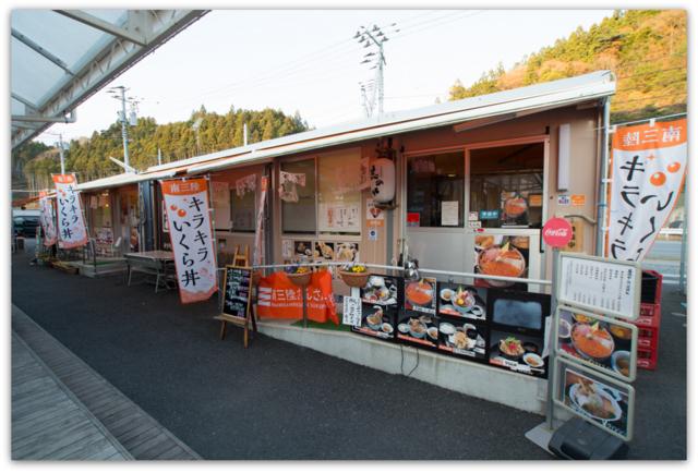 宮城県 南三陸町 南三陸さんさん商店街 東日本大震災 被災地 写真