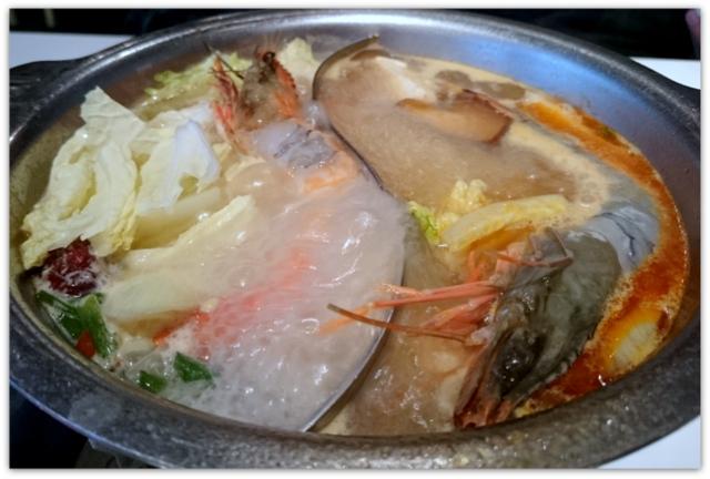 青森県 弘前市 ランチ 食事 ランチセット 火鍋 旬彩味京