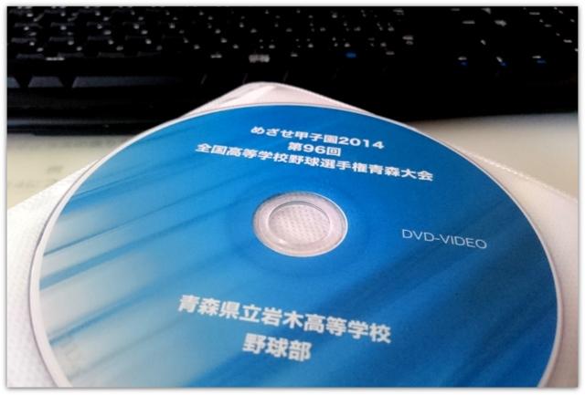 ビデオ 編集 DVD 制作 野球 スポーツ 大会 弘前
