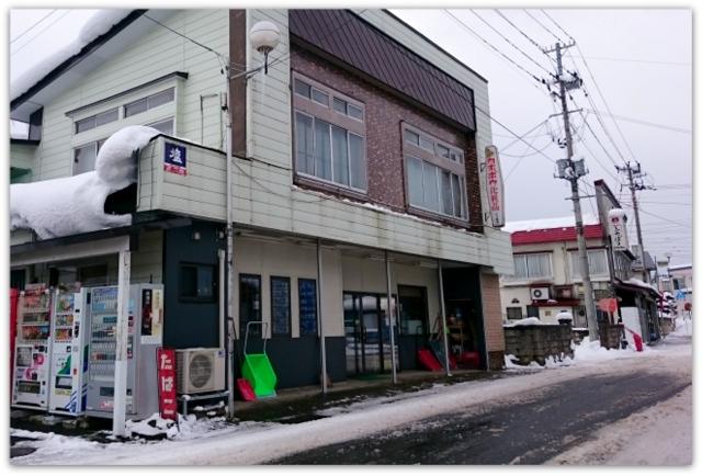 青森県 弘前市 相馬 三上商店 食堂 ランチ グルメ 唐揚げ定食 鍋焼きうどん