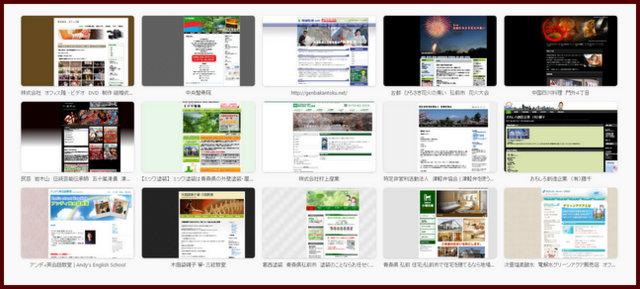 ホームページ制作 ショッピングサイト ブログ ドメイン 更新 SEO ウェブ 写真 撮影 WEB 商品 写真撮影 会社 写真撮影 スタッフ 写真撮影 青森県 弘前市