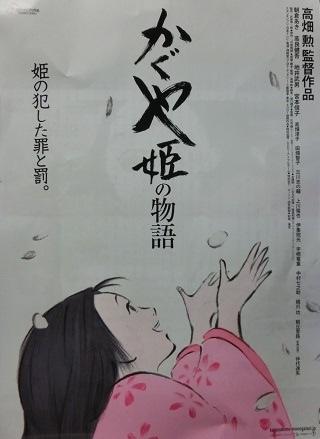 かぐや姫1