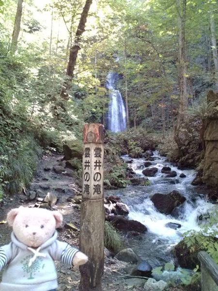 奥入瀬2 滝1