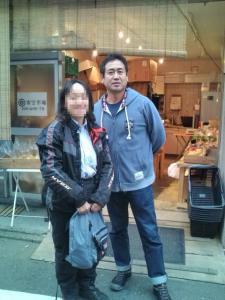 永島さんとワタシ