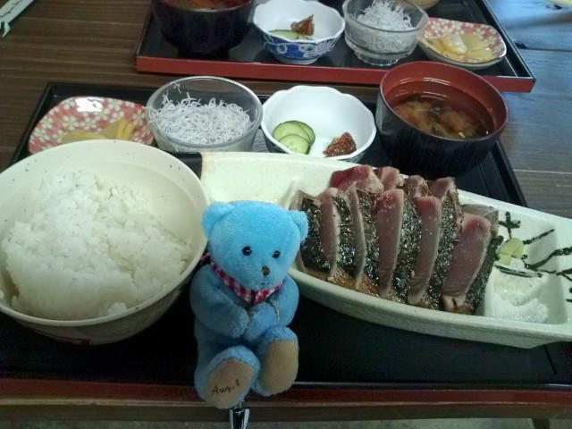 カツオ定食 二日目