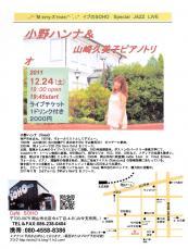201112080736.jpg