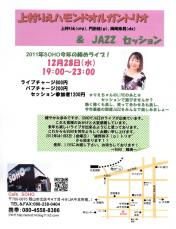 201112111218.jpg