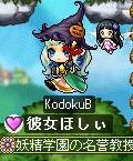 KodokuB1-0.jpg