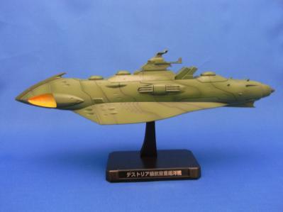 デストリア級02