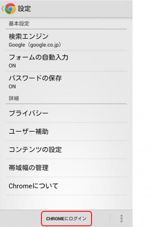 Chromefirefox028_convert_20140201133335.png