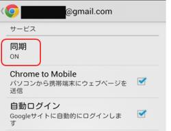 chromefirefox030_convert_20140201133421.png